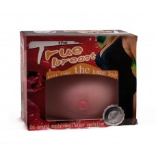 Lybaile The true breast 1pc  Flesh