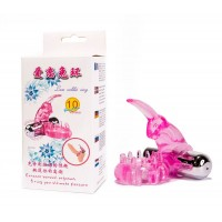 Lybaile Cock Ring with Bullet vibrator Pink